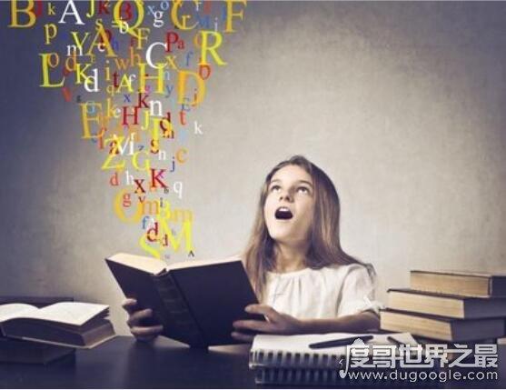 世界上有多少种语言,现查明5651种(约1400种语言不被承认)