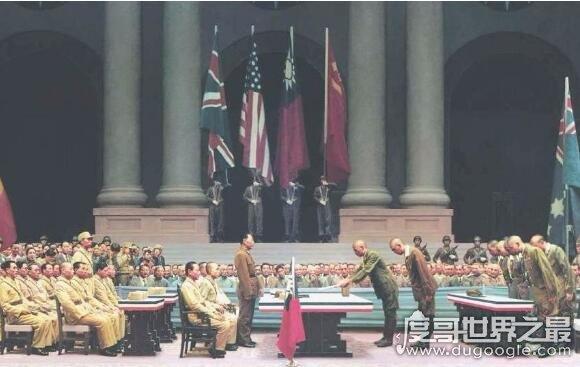 日本投降是哪一年哪一天,1945年8月15日日本天皇宣布无条件投降