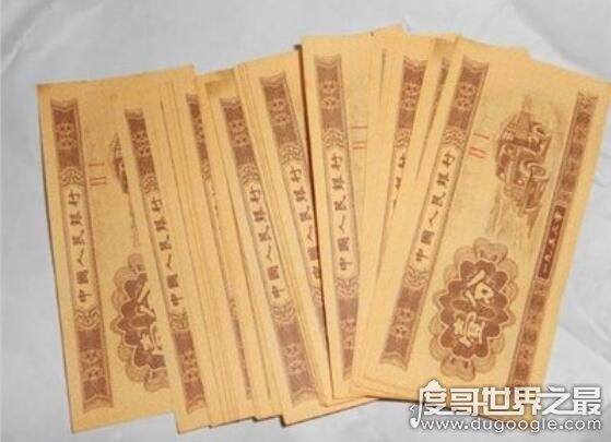 1953年的一分钱纸币值多少钱,集齐1/2/5分一套(价值约2000元)