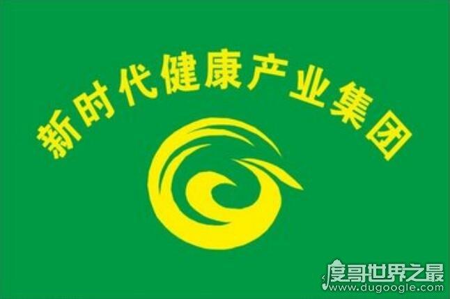 世界十大直销公司排名,中国无限极公司排名第一(完美第二)