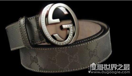 世界上最贵的腰带排行,古驰时尚30克拉钻石腰带售价249000美元