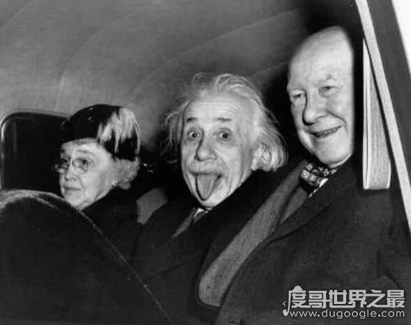 爱因斯坦吐舌头的照片由来,生日宴会累到吐舌会记者抓拍