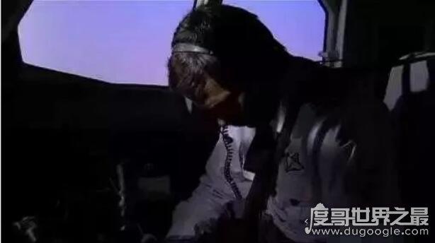史上最詭異的空難,機主人員全部沉睡不醒