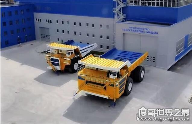 世界上最大的卡车,姚明身高只有卡车1/4(售价高达40000万元)
