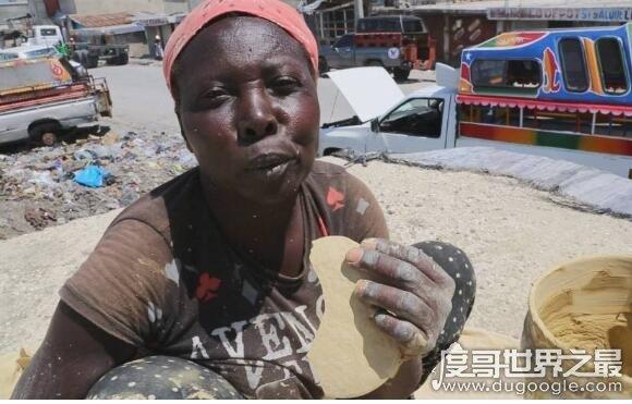 海地共和国现状,穷到吃土竟是真的(只能用泥饼干来充饥)