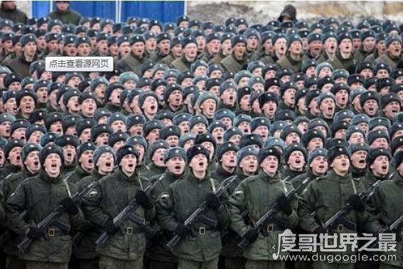 2050超级大国排行榜,中国将以超强的经济实力称为超级强国