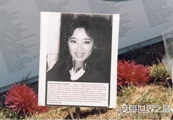 美国华裔空姐邓月薇事件回顾,在被胁迫的情况下坚持通话20分钟