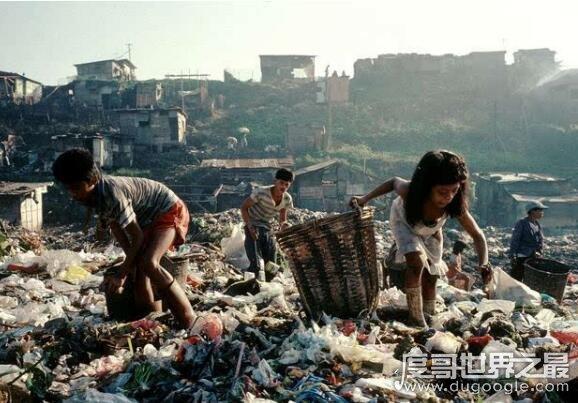 世界第一大贫民窟,马尼拉贫民窟(许多人都在温饱线上挣扎)