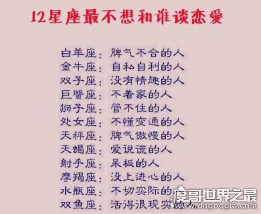 12星座女谁最萌,天然呆的巨蟹座最为蠢萌(其次是娇弱的双鱼)
