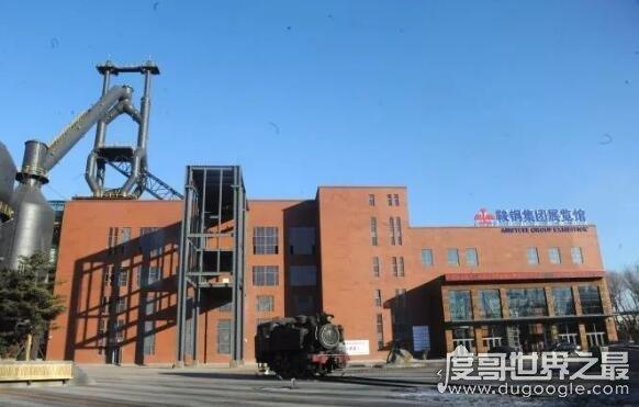中国钢铁企业排名,宝武钢铁集团是中国最大的钢铁联合企业