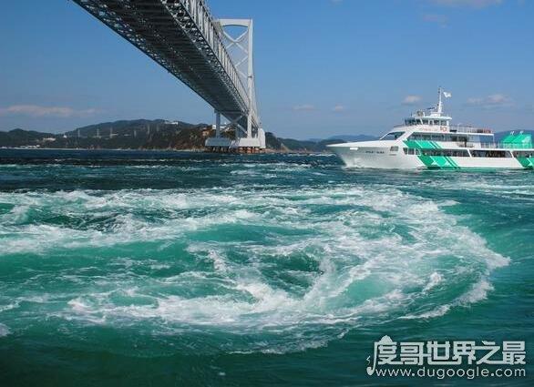 世界上最大的海洋漩涡,日本鸣门漩涡规模世界第一(最大直径30米)