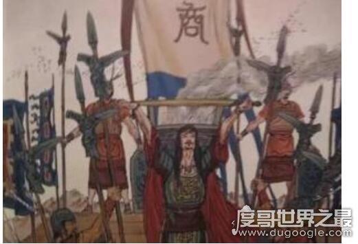 商朝多少年后灭亡的?建朝500多年后被周所灭(公元前1600~1046年)