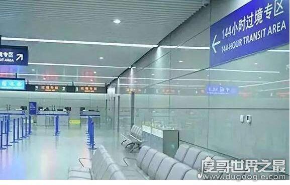 对中国免签的国家名单盘点,一共有74个国家和地区对中国人免签