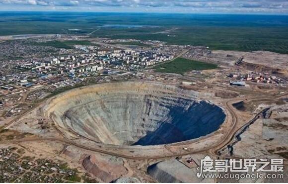 世界上最大的钻石坑,俄罗斯钻石坑是真是假(米尔内钻石矿场)