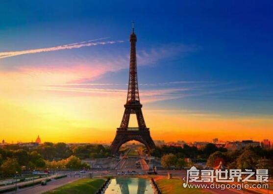 埃菲尔铁塔有多高,高达324米(1889年建成时是世界最高建筑物)