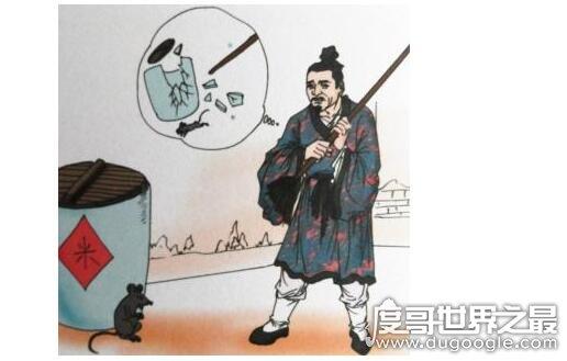 投鼠忌器的历史典故,一般用来比喻做事有顾忌(不敢放开手去做)