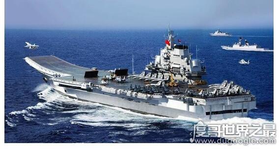中国第一艘航母,辽宁号航空母舰(前身是1999年购买的瓦良格号)