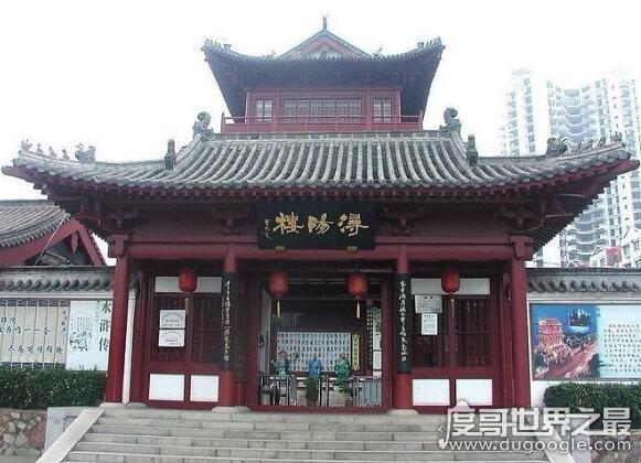《水浒传》中江州是现在的什么地方,指现今的江西省九江市