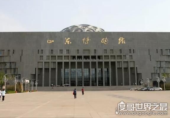 山东博物馆谁题的字,一说是艺术家韩美林(一说为郭沫若先生)