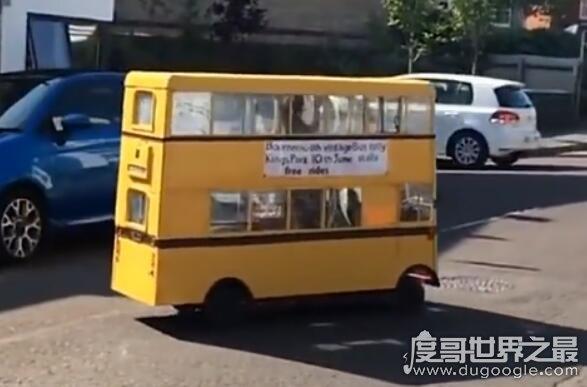 世界上最短的公交车,1.8米能乘坐2人(其行驶速度为8公里/小时)