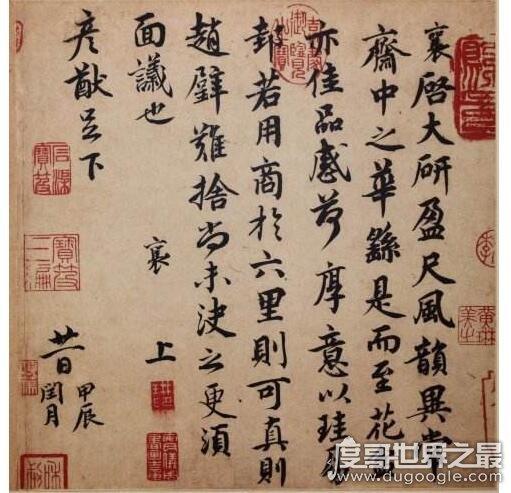 北宋四大家是哪4人?分别是苏轼、黄庭坚、米芾、蔡襄