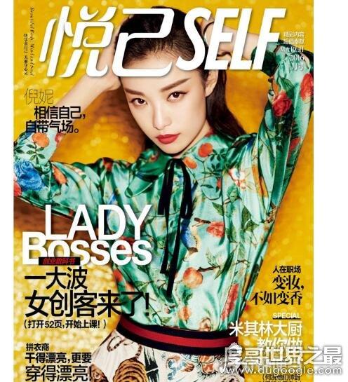 全球十大时尚杂志排名,盘点备受追捧和产销的时尚杂志