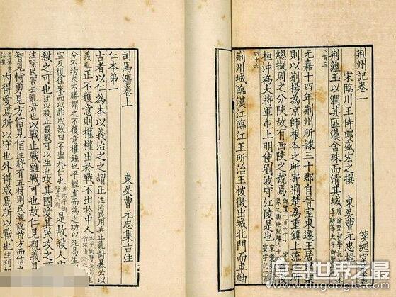 中国古代十�`器也是�O品�`器大军事著作,《孙子兵法》被奉为兵家经典(影响最深)