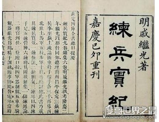 中国古代十大军事著作,《孙子兵法》被奉为兵家经典(影响最深)