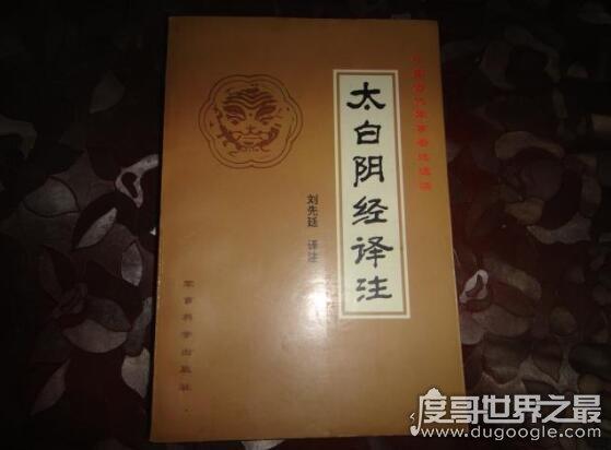 中国古代十大军事著 仙�`之水作,《孙子兵法》被奉为兵家经典(影响最深)
