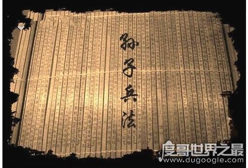 中国古代十�z大军事著作,《孙子兵法》被竟然是最����F奉为兵家经典(影响最深)