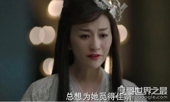 李云睿和庆帝什么关系,长公主最后结局怎样(最后自杀而亡)