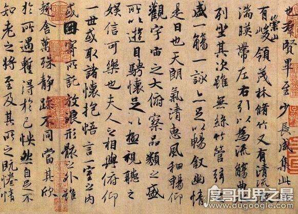 我国古代有哪些著名的书法家,最著名的是书圣王羲之(书法家盘点)