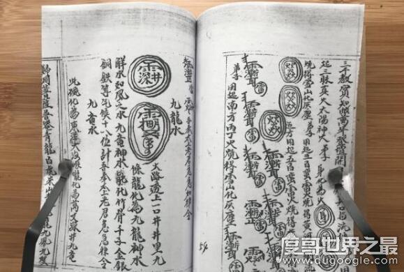 鲁班书为什么是禁书,主要禁的是中下卷(是一个神秘玄乎的奇书)