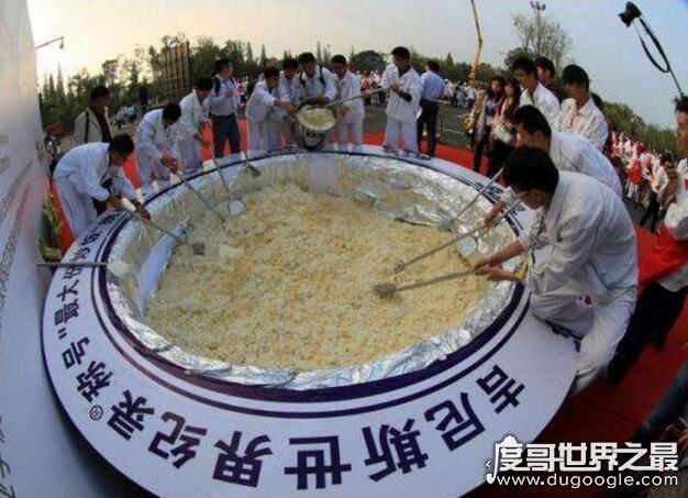 苹果彩票福利网站最大一碗肉骨茶,容量有1244公升(相当于4800碗普通肉骨茶)