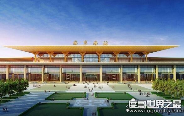 苹果彩票福利网站海拔最高的火车站,唐古拉山火车站(海拔高达5068米)