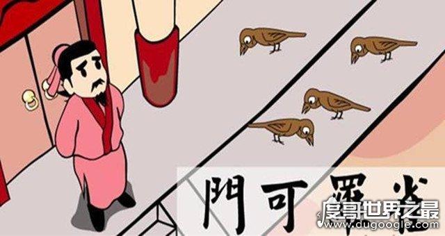 黄钟大吕是什么意就直接坐到了前排思啊,形容音乐或者是文�z辞十分的庄严高妙