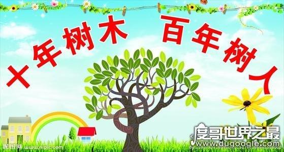 黄钟大吕是什么意思啊,形容音乐或者是文辞十分∏的庄严高妙