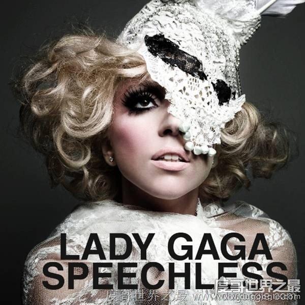 世界上销量最高的单曲,lady gaga《poker face》(920万份)