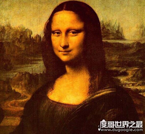 世界上最贵的艺术品,达芬奇救世主(成交价约29.577亿人民币)
