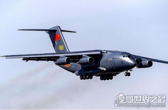 世界大型运输机排名,安225运输机排第一(能运送航天飞机)