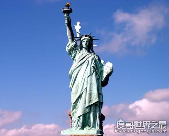 世界上最重的雕像,美国自由女神重达225吨(是美国的象征)