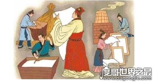 蔡伦发明了什么,蔡伦被奉为造纸鼻祖(大大改进了纸张的运用)