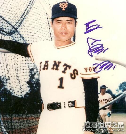 世界棒球之王,王贞治(击出全垒打最多的棒球员)