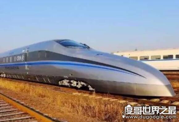 """世界上最快的铁路列车,法国TGV3""""V150""""列车(时速574.8公里)"""
