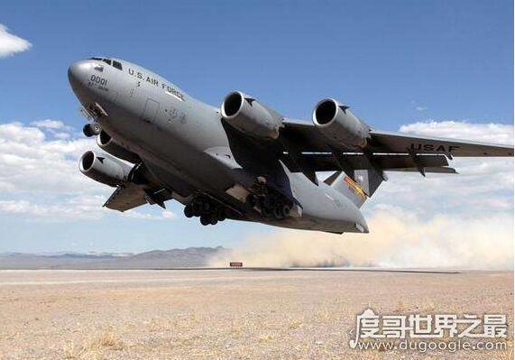 美国现役最大的运输机,c5运输机(最大起飞重量达到了381吨)