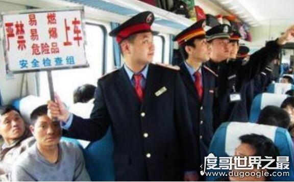 坐火车可以带白酒吗,符合条件的学生放假保安当然也得放假可以带(坐火车带酒条件盘点)