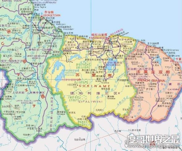 苏里南是哪个国家,一个位于南美洲北部的国家(南美洲最小国)