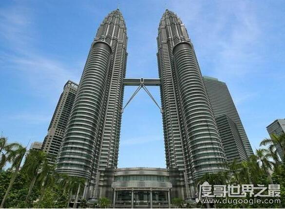 世界上最高雙塔樓,馬來西亞吉隆石油雙塔高達452米
