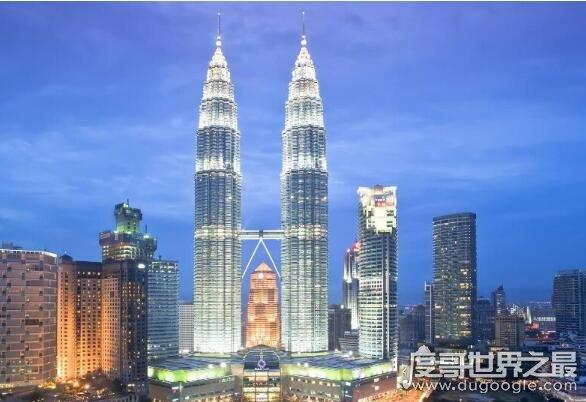 世界上最高的双塔楼,吉隆坡石油双塔(高452米/占地40公顷)