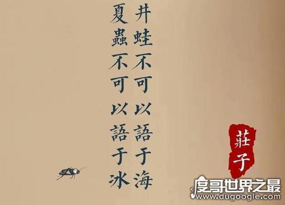 一畦春韭绿的下一句是什么,十里稻花香(出自曹雪芹《杏帘在望》)